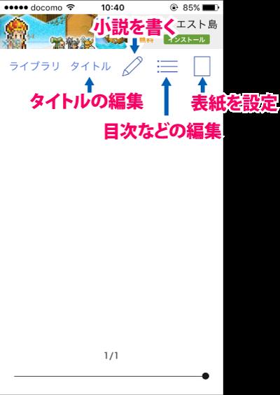 eブックメーカー2