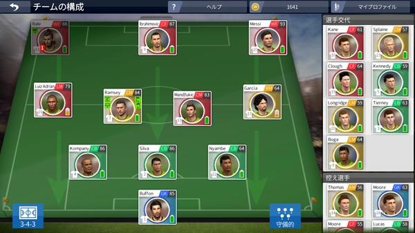 Dream League Soccer 2016マルチプレイ7