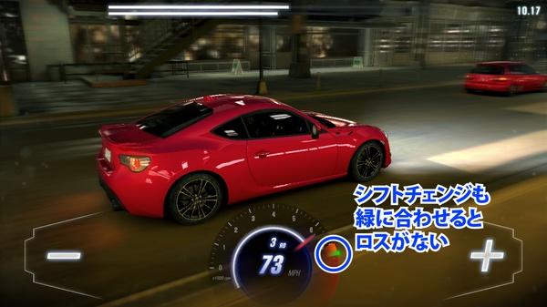 CSR Racing 2 5