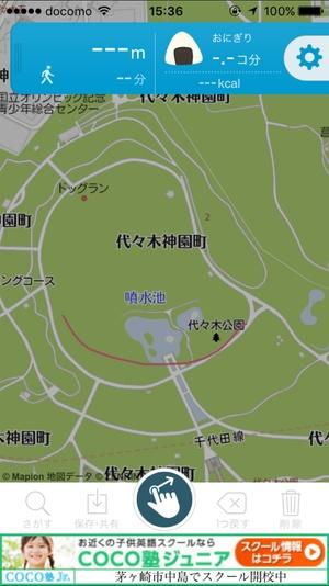 キョリ測7