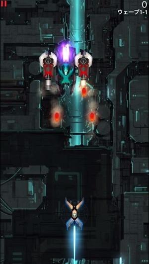 Phoenix II-1