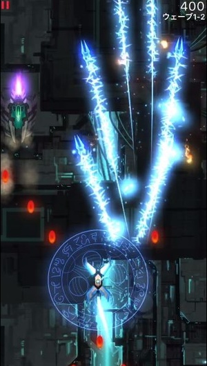 Phoenix II-2