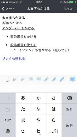 プラベート計算器11