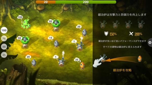 Mushroom Wars 2 11
