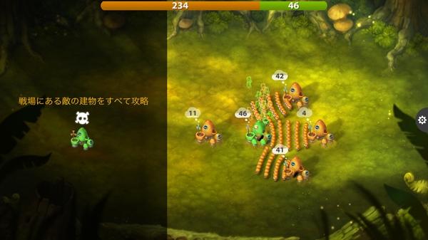 Mushroom Wars 2 3