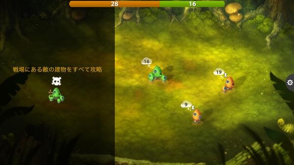 Mushroom Wars 2 6