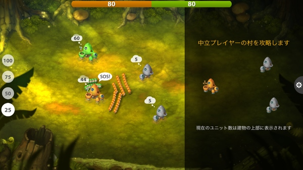 Mushroom Wars 2 8
