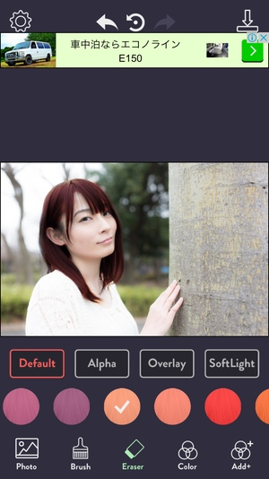 Hair Color Effects13