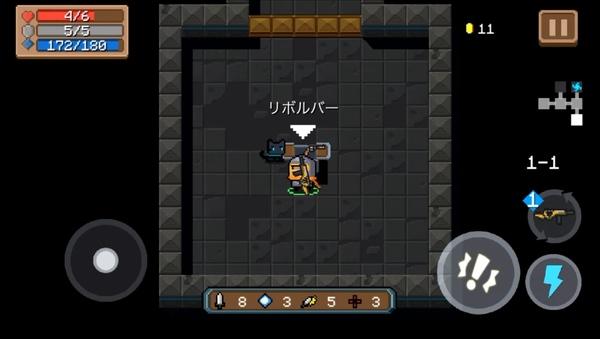 Soul Knight6
