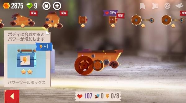CATS: Crash Arena Turbo Stars5