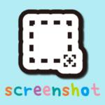 スクリーンショットアプリ