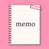 可愛いメモ帳アプリ