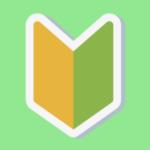 教習ゲームアプリ