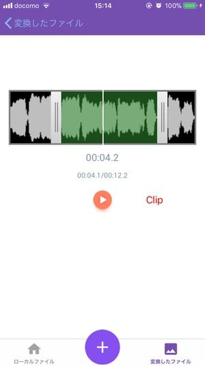 MP3抽出14