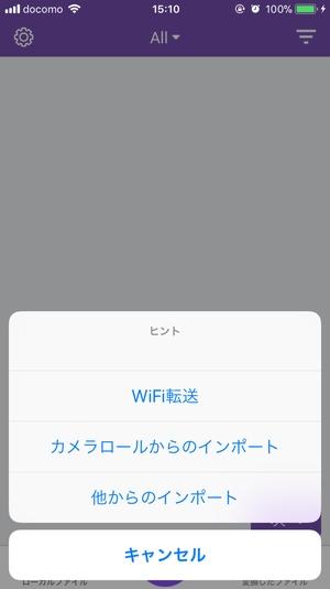 MP3抽出2