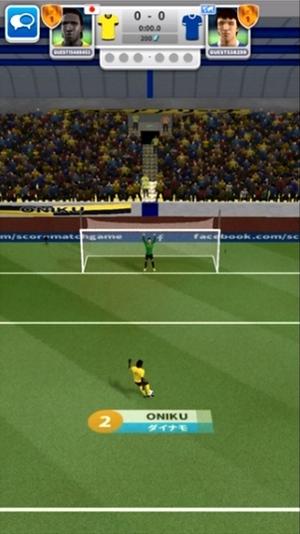 Score! Match12