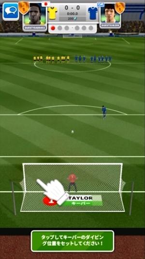 Score! Match13