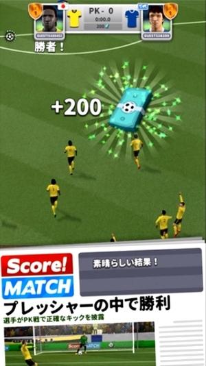 Score! Match14