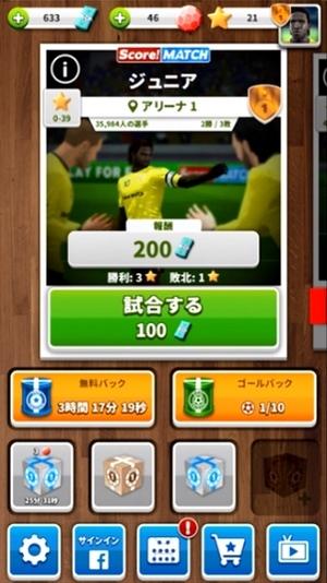 Score! Match15