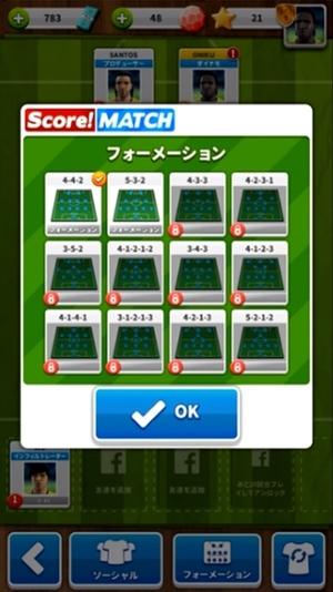 Score! Match19