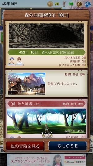 Vanitas -草原の冒険者たち-9