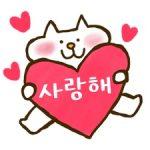 韓国語アプリ
