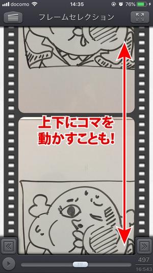 Video 2 Photo4