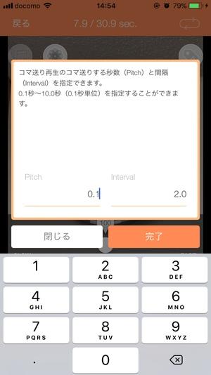 SymPlayer7
