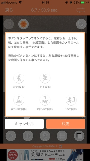 SymPlayer8