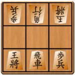 9マス将棋アプリ
