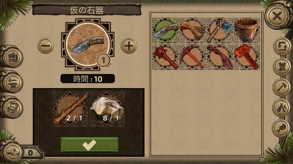 Survival Island: Evolve4
