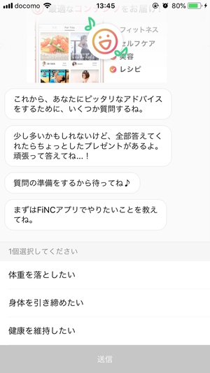 FiNC1