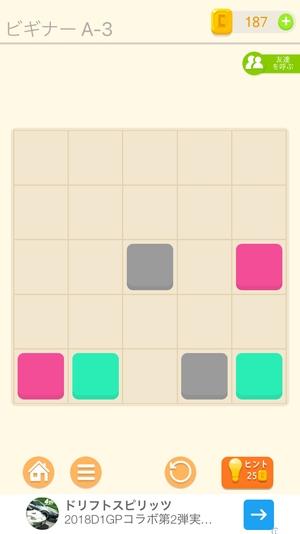 Puzzledom2