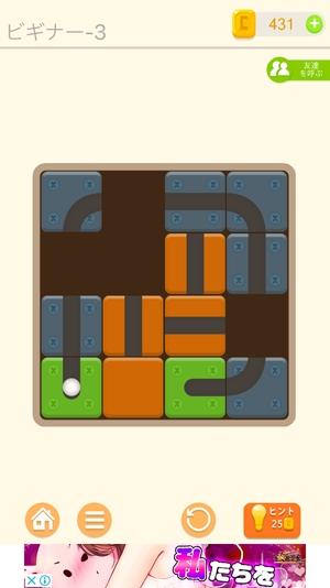 Puzzledom15