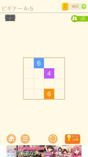 Puzzledom18