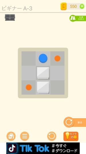 Puzzledom23