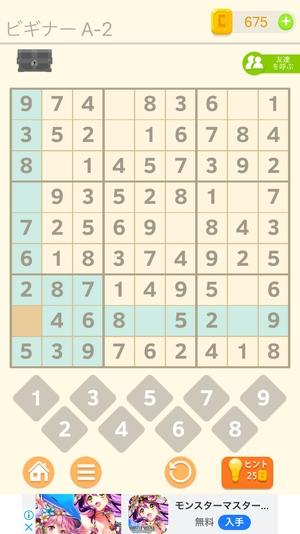 Puzzledom24