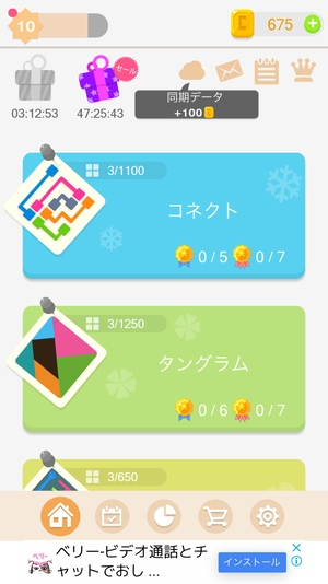Puzzledom1