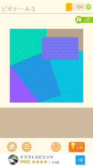 Puzzledom5