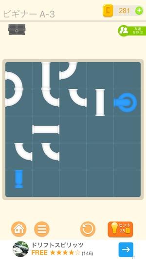 Puzzledom6