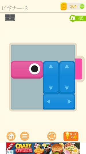 Puzzledom9