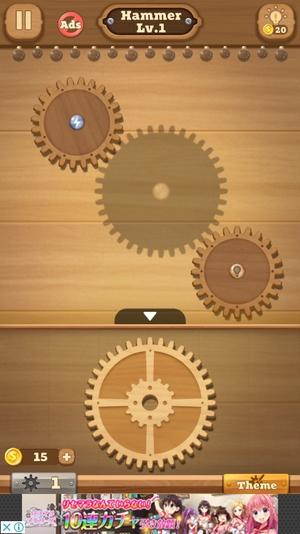 Fix it: Gear Puzzle1