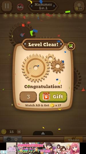 Fix it: Gear Puzzle3
