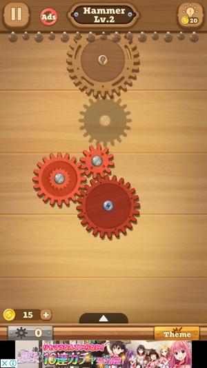Fix it: Gear Puzzle4