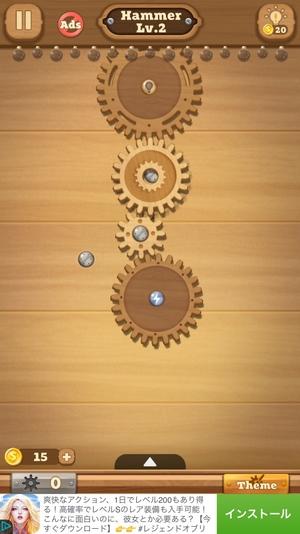 Fix it: Gear Puzzle5