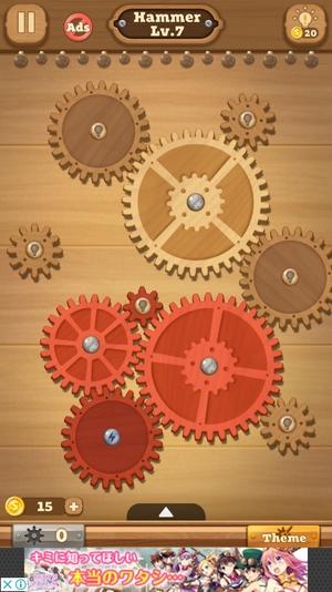 Fix it: Gear Puzzle6