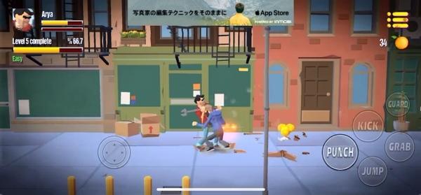 City Fighter vs Street Gang8