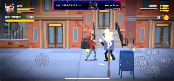City Fighter vs Street Gang7