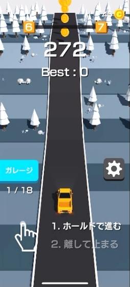 Traffic Run!1