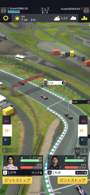 F1 Manager6